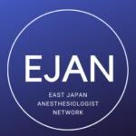 EJAN logo